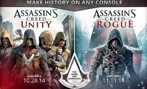 unity vs rogue